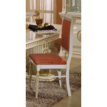 Modrest Rossella - Italian Classic Beige w/ Salmon Fabric Dining Chair
