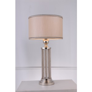 Modrest Geddes Modern Nickel Table Lamp