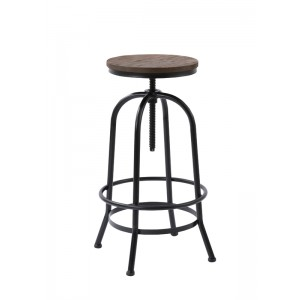 Modrest Davis Modern Brown Wood Bar Stool